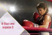 Yeh Rishta Kya Kehlata Hai New Promo